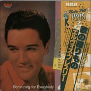 Click here for more info about 'Elvis Presley - Something For Everybody'