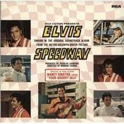 Elvis Presley Speedway - Orange label Germany vinyl LP