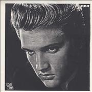 """Elvis Presley Speedway Japan 7"""" vinyl Promo"""