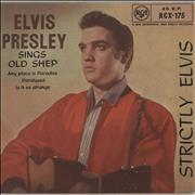 Click here for more info about 'Elvis Presley - Strictly Elvis E.P. - 1st - VG'