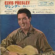 Click here for more info about 'Elvis Presley - Surrender'