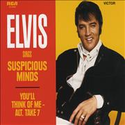 Click here for more info about 'Elvis Presley - Suspicious Minds'