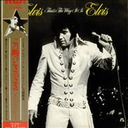 Click here for more info about 'Elvis Presley - That's The Way It Is - 1st'