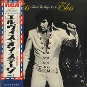 Click here for more info about 'Elvis Presley - That's The Way It Is - 2nd Issue'