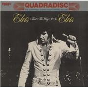Elvis Presley That's The Way It Is - Quad Japan vinyl LP