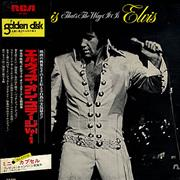 Elvis Presley That's The Way It Is - Black Obi Japan vinyl LP