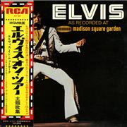 Click here for more info about 'Elvis Presley - As Recorded At Madison Square Garden - Yellow Obi'