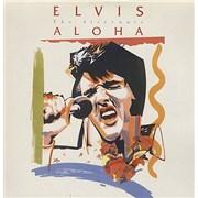 Elvis Presley The Alternate Aloha UK vinyl LP