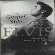 Click here for more info about 'The Gospel Side Of Elvis'