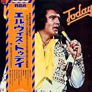 Elvis Presley Today Japan vinyl LP