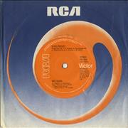Click here for more info about 'Elvis Presley - Way Down - Solid'