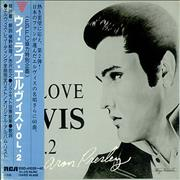 Click here for more info about 'We Love Elvis Vol.2'