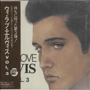Click here for more info about 'We Love Elvis Volume 3'