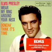 Click here for more info about 'Elvis Presley - Wear My Ring Around Your Neck'