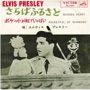 "Elvis Presley Wooden Heart Japan 7"" vinyl"