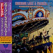 Click here for more info about 'Emerson Lake & Palmer - Black Moon'