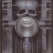 Click here for more info about 'Emerson Lake & Palmer - Brain Salad Surgery - 1st - EX'