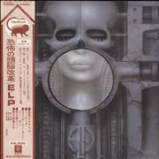 Click here for more info about 'Emerson Lake & Palmer - Brain Salad Surgery'
