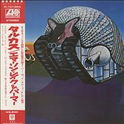 Click here for more info about 'Emerson Lake & Palmer - Tarkus'