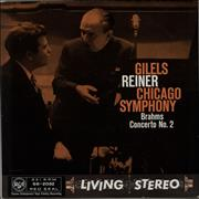 Click here for more info about 'Emil Gilels - Brahms Piano Concerto No. 2 - 1st - silver spot'