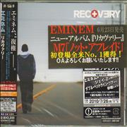 Click here for more info about 'Eminem - Recovery - Sealed'