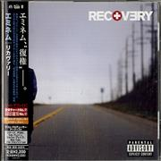 Click here for more info about 'Eminem - Recovery'