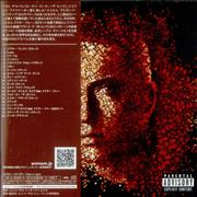 Click here for more info about 'Eminem - Relapse'