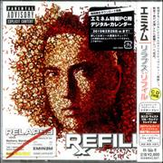Click here for more info about 'Eminem - The Refill'