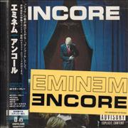 Click here for more info about 'Eminem - Encore'