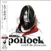 Click here for more info about 'Emma Pollock - Watch The Fireworks'