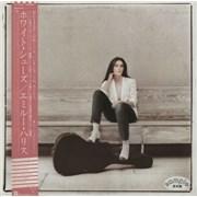 Emmylou Harris White Shoes Japan vinyl LP Promo