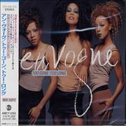 Click here for more info about 'En Vogue - Too Gone Too Late'