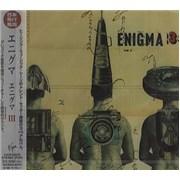 Click here for more info about 'Enigma - Le Roi Est Mort Viva Le Roi'