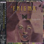 Click here for more info about 'Enigma - Remix Collection'