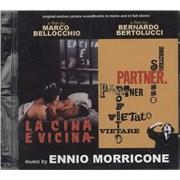 Click here for more info about 'Ennio Morricone - La Cina E' Vicina / Partner'