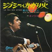 "Enrico Macias Le Feu Des Gitans Japan 7"" vinyl Promo"