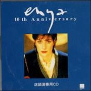 Click here for more info about 'Enya - 10th Anniversary'