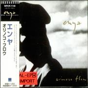 Click here for more info about 'Enya - 3 Track E.P.'