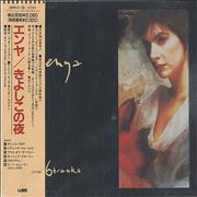 Click here for more info about 'Enya - 6 Tracks - Original'