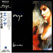 Click here for more info about 'Enya - 6 Tracks'