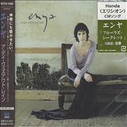 Click here for more info about 'Enya - A Day Without Rain'