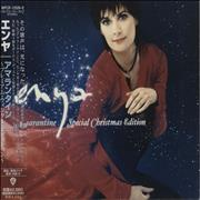 Click here for more info about 'Enya - Amarantine'