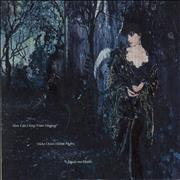 "Enya How Can I Keep From Singing? - Metallic Sleeve - EX UK 12"" vinyl"
