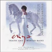 Click here for more info about 'Trains And Winter Rains'