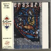 Click here for more info about 'Erasure - The Innocents'