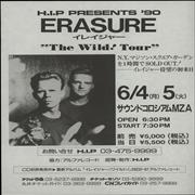 Click here for more info about 'Erasure - The Wild! Tour Japan 1990 - Three Handbills'