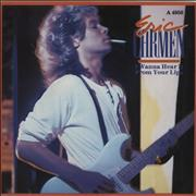 Click here for more info about 'Eric Carmen - I Wanna Hear It From Your Lips'