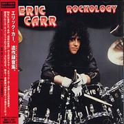 Eric Carr Rockology Japan CD album Promo