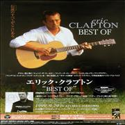 Click here for more info about 'Eric Clapton - Best Of'