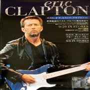 Click here for more info about 'Eric Clapton - Chronicles & Japan Tour 1999'